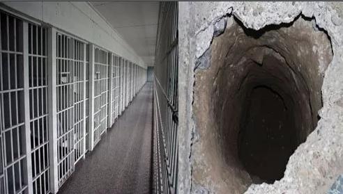 bharat jail