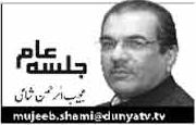 mujeebur rehman
