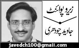 javed-chaudhry