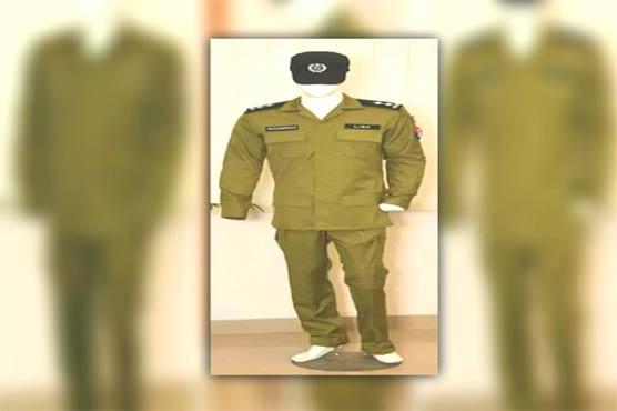 wardi police