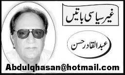 Abdul Qadir Hassan Columns