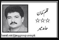 Hamid Mir