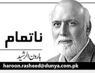 Haroon Rahseed
