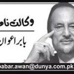 Dr. Babar Awan