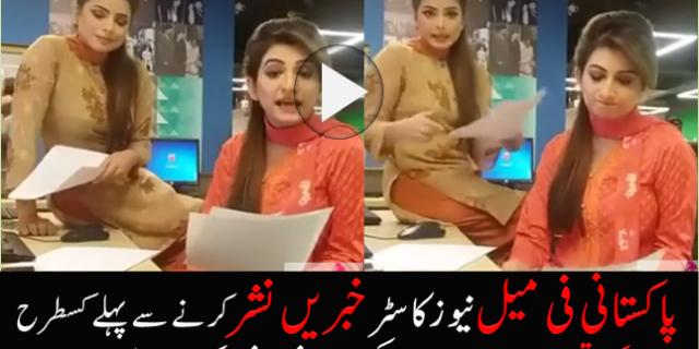female-news-caster-off-camera