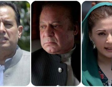 Avenfield reference nawaz maryam safdar