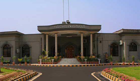 Asif Zardar