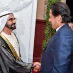 UAE visied