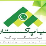 naya pakistan housing program