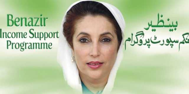 Benazir-Income-Support