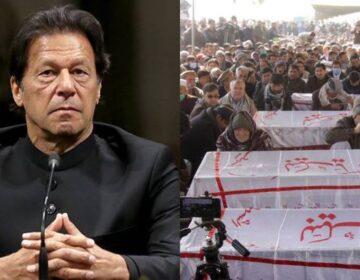 Imran Khan Hazara People Mach